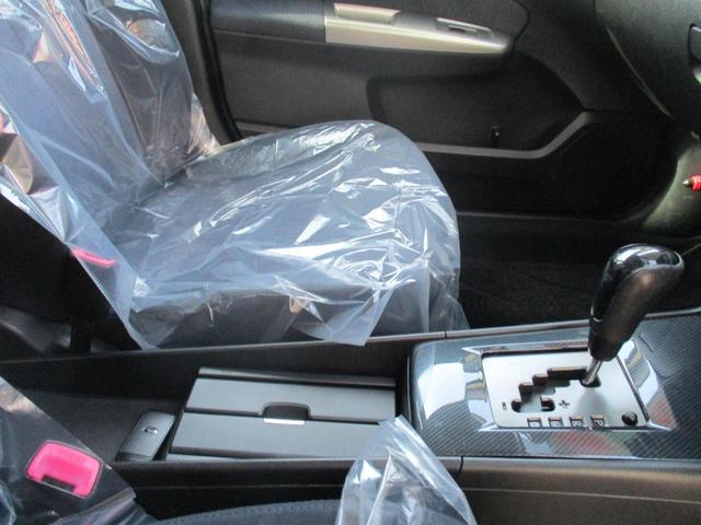 2.0i-Sリミテッド 4WD ワンオーナー車(32枚目)