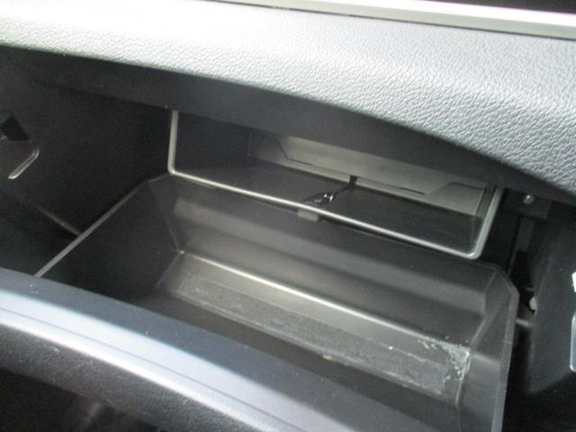 2.0i-Sリミテッド 4WD ワンオーナー車(33枚目)