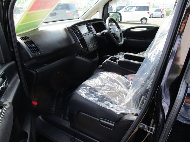 ライダー 4WD パワースライドドア(18枚目)