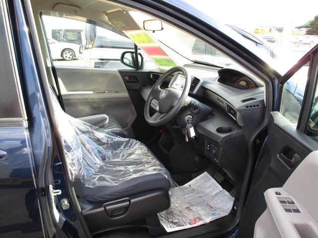 G Lパッケージ 4WD(7枚目)