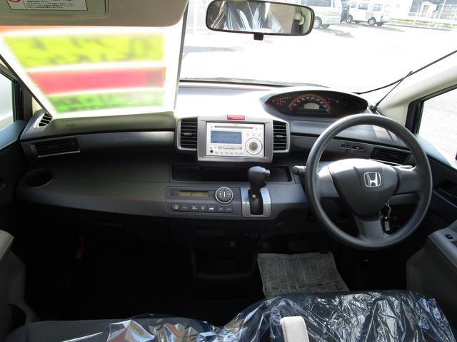 G Lパッケージ 4WD(18枚目)