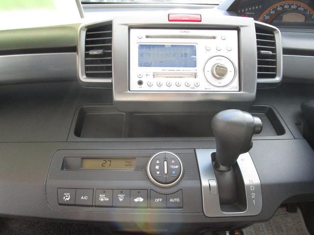 G Lパッケージ 4WD(19枚目)