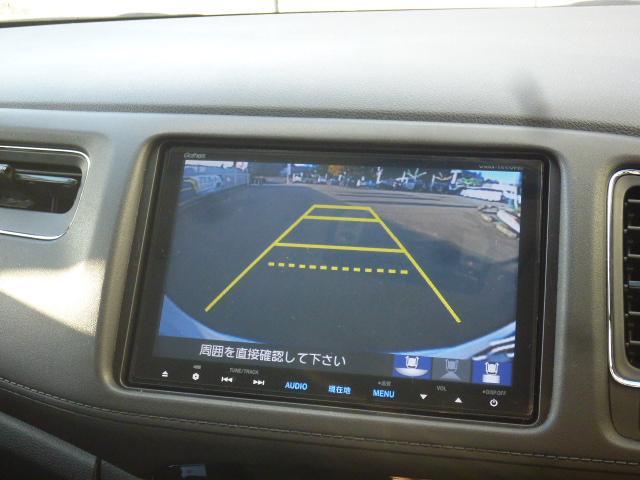 「ホンダ」「ヴェゼル」「SUV・クロカン」「福島県」の中古車12