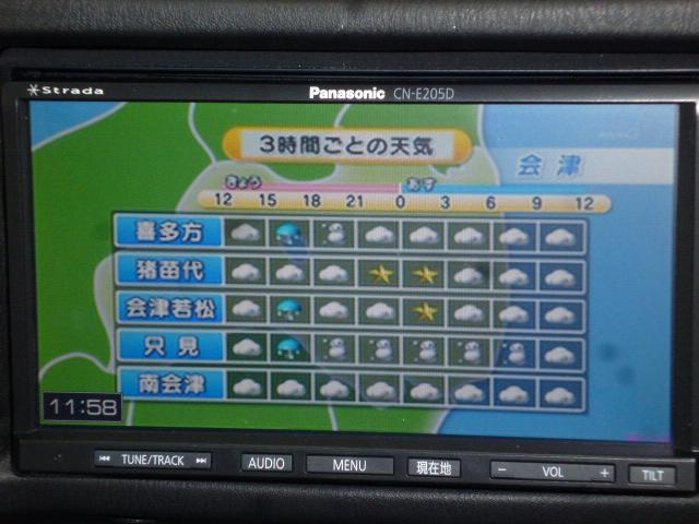 「日産」「キューブ」「ミニバン・ワンボックス」「福島県」の中古車11