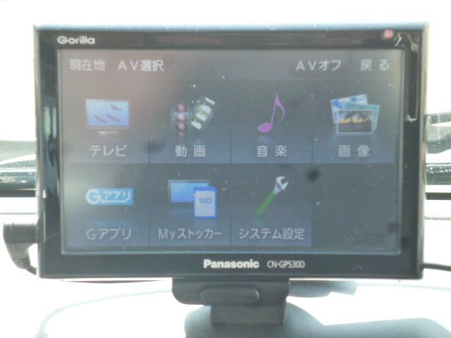 「日産」「バネットバン」「その他」「福島県」の中古車12