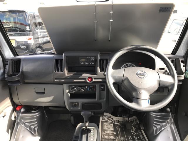 DX 4WD エアコン パワステ AT 両側スライドドア(14枚目)