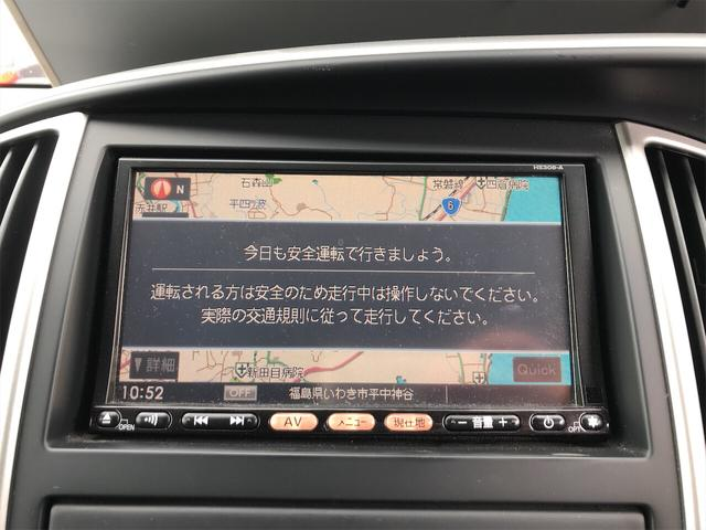 ハイウェイスター Vセレクション 後席モニタ ナビ(20枚目)