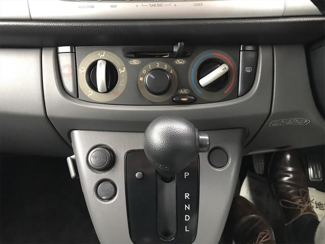 「スバル」「ステラ」「コンパクトカー」「福島県」の中古車15