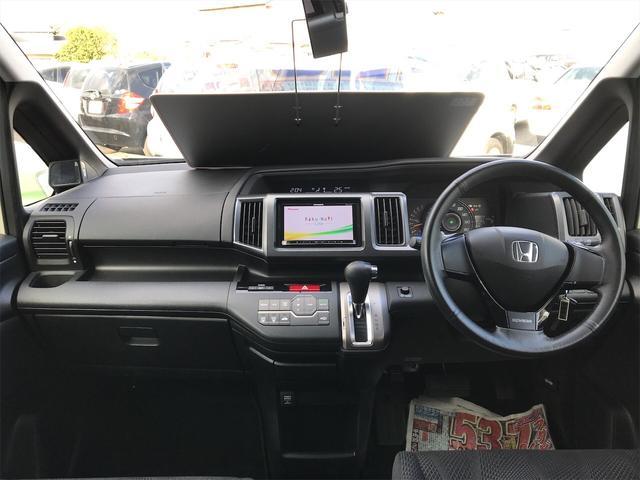 「ホンダ」「ステップワゴンスパーダ」「ミニバン・ワンボックス」「福島県」の中古車5