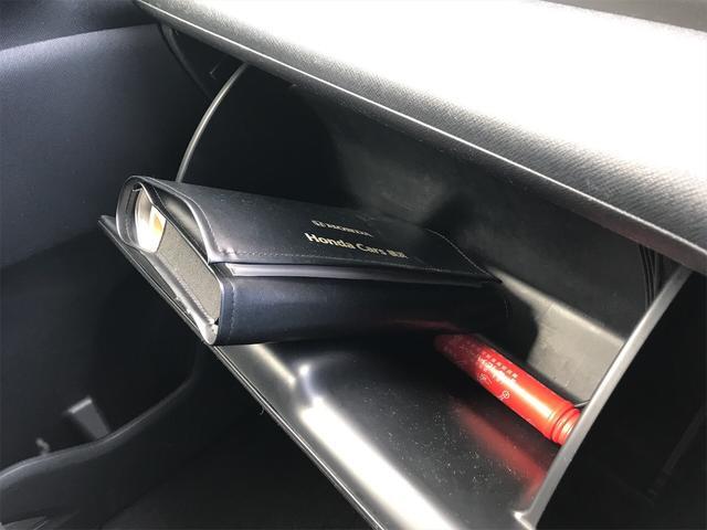 「ホンダ」「ステップワゴンスパーダ」「ミニバン・ワンボックス」「福島県」の中古車19