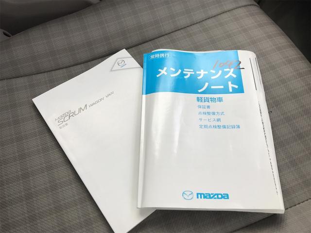 「マツダ」「スクラム」「軽自動車」「福島県」の中古車12