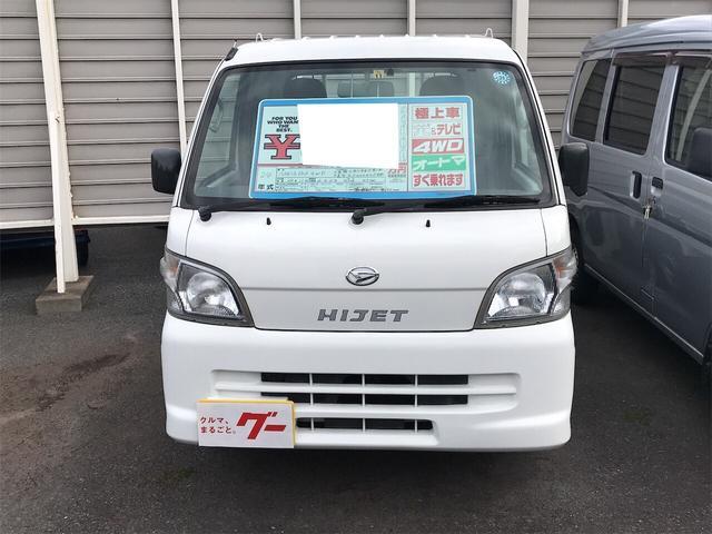 4WD AC AT 軽トラック TV ナビ オーディオ付(2枚目)
