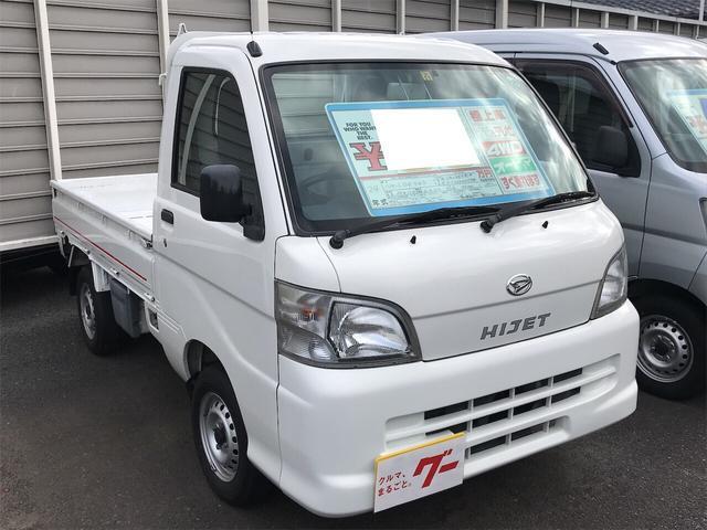 4WD AC AT 軽トラック TV ナビ オーディオ付(3枚目)