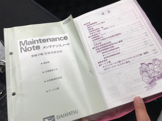 「ダイハツ」「ムーヴ」「コンパクトカー」「福島県」の中古車16