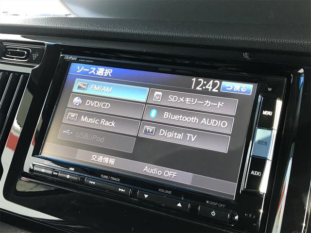 G・ターボパッケージSSクールパッケージ ナビ ETC プレミアムホワイトパールII CVT ターボ ワンオーナー AC バックカメラ AW 4名乗り オーディオ付 DVD スマートキー HID(17枚目)