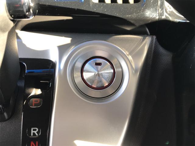 G・ターボパッケージSSクールパッケージ ナビ ETC プレミアムホワイトパールII CVT ターボ ワンオーナー AC バックカメラ AW 4名乗り オーディオ付 DVD スマートキー HID(18枚目)