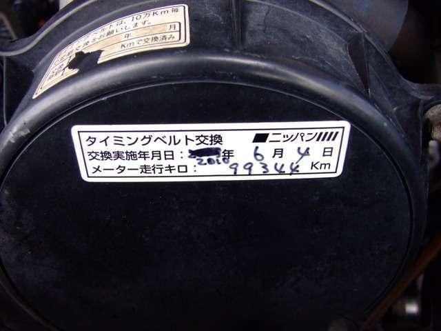 2010年99344キロ時にタイミングベルト交換済み。