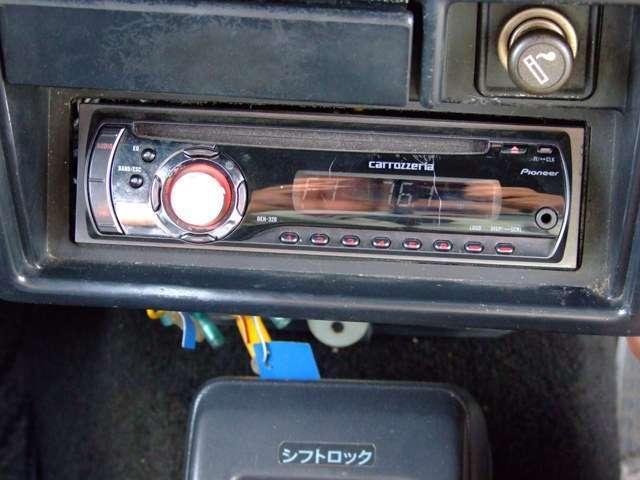 カロッツェリア製CDデッキ装着済み。音質もいいです。