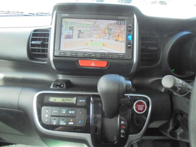 G SSパッケージ 純正SDナビ・DTV・Bluetooth・DVD再生・Bカメラ 両側電動スライドドア Pスタート・スマートキー アイドリングSTOP シートヒーター HIDライト オートリトラミラー ETC 関東仕入(20枚目)