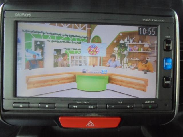 G SSパッケージ 純正SDナビ・DTV・Bluetooth・DVD再生・Bカメラ 両側電動スライドドア Pスタート・スマートキー アイドリングSTOP シートヒーター HIDライト オートリトラミラー ETC 関東仕入(23枚目)