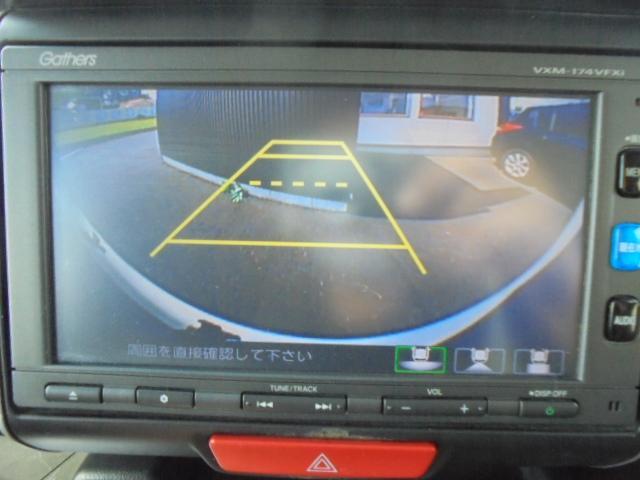 G SSパッケージ 純正SDナビ・DTV・Bluetooth・DVD再生・Bカメラ 両側電動スライドドア Pスタート・スマートキー アイドリングSTOP シートヒーター HIDライト オートリトラミラー ETC 関東仕入(25枚目)