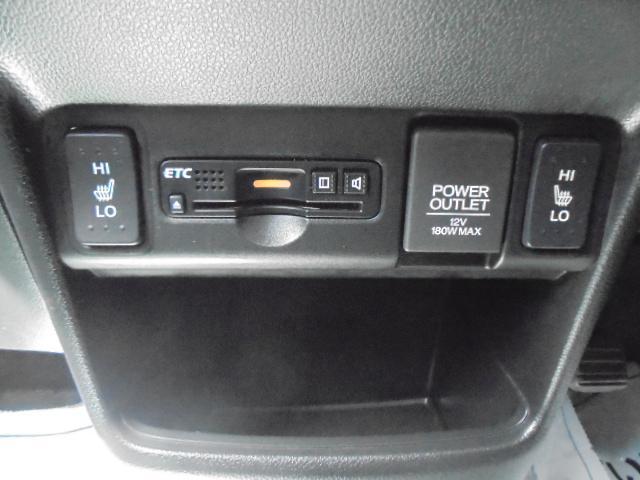 G SSパッケージ 純正SDナビ・DTV・Bluetooth・DVD再生・Bカメラ 両側電動スライドドア Pスタート・スマートキー アイドリングSTOP シートヒーター HIDライト オートリトラミラー ETC 関東仕入(27枚目)