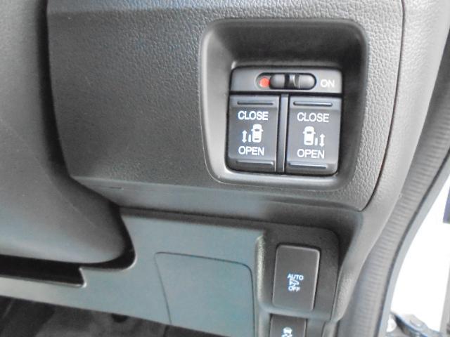 G SSパッケージ 純正SDナビ・DTV・Bluetooth・DVD再生・Bカメラ 両側電動スライドドア Pスタート・スマートキー アイドリングSTOP シートヒーター HIDライト オートリトラミラー ETC 関東仕入(28枚目)