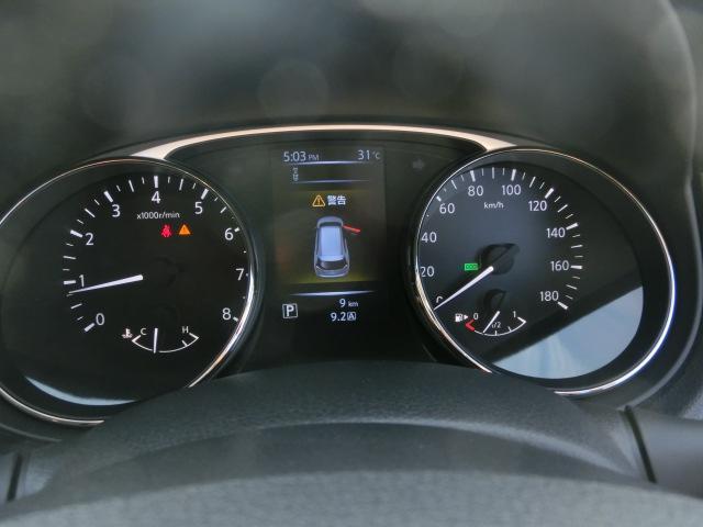 日産 エクストレイル 20X エマージェンシーブレーキパッケージ 登録済未使用車
