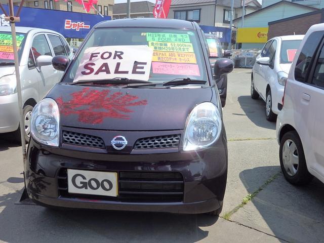 日産 モコ S FOUR 4WD CD キーレス ベンチシート