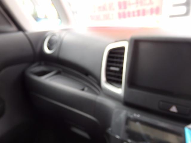スズキ スペーシア G 4WD 届出済未使用車 スマートキー