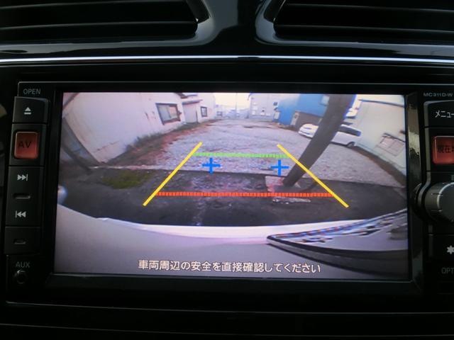 日産 セレナ ライダー 4WD 純正ナビ フルセグTV ローダウン