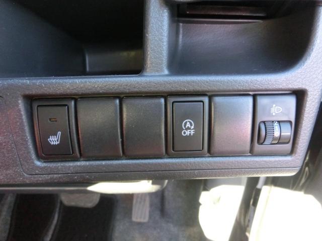 スズキ ワゴンR FX 4WD  アイドリングストップ