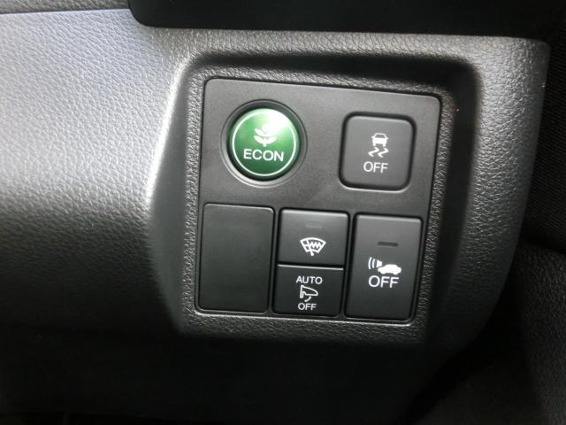 ハイブリッドX・ホンダセンシング 4WD(18枚目)