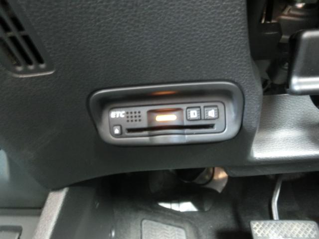 ハイブリッドX・ホンダセンシング 4WD(19枚目)