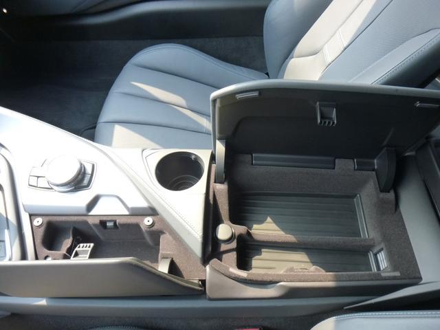 ベースグレード レーザーライト 20インチアルミ 4WD バックカメラ(47枚目)