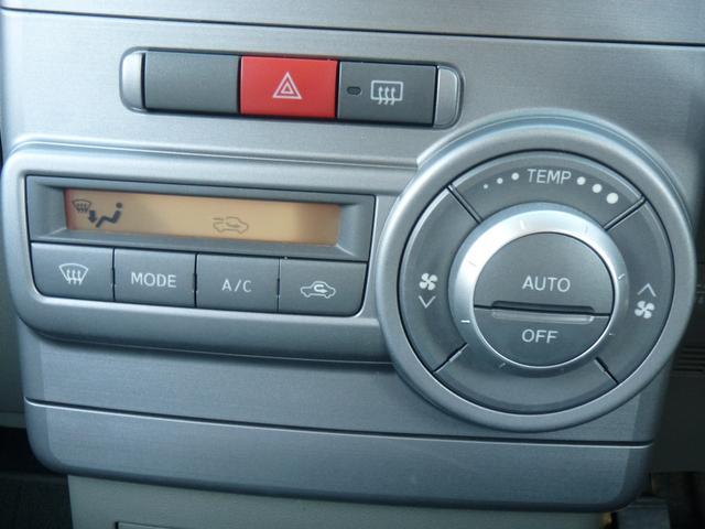 X +S オートAC ベンチシート CDチューナー 4WD(16枚目)