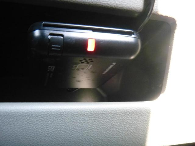X +S オートAC ベンチシート CDチューナー 4WD(20枚目)