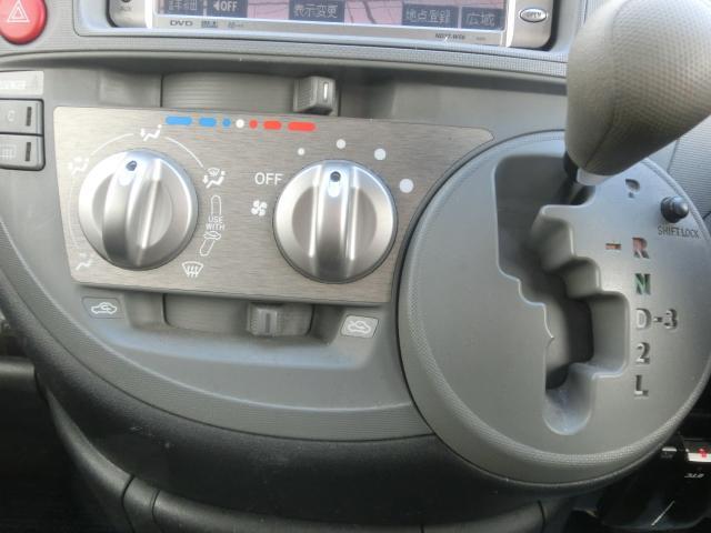 X Sエディション 両側パワースライドドア 4WD(16枚目)