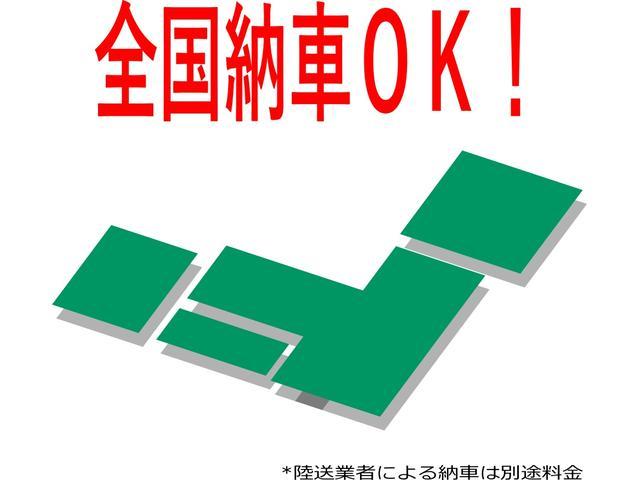 日本国内どこでも納車可能です☆ナンバー登録等も、すべてお任せください☆