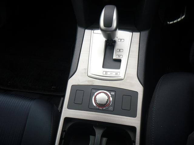 2.5i Lパッケージリミテッド パドルシフト 4WD(18枚目)