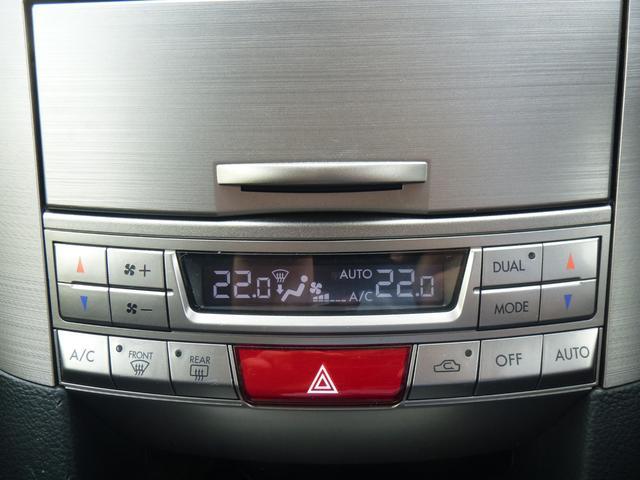 2.5i Lパッケージリミテッド パドルシフト 4WD(19枚目)