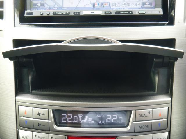 2.5i Lパッケージリミテッド パドルシフト 4WD(20枚目)