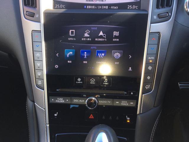 V37といえば、この近代未来感のあるタッチパネル画面。