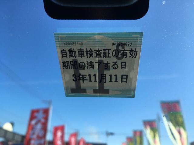 車検いっぱい残ってます!令和3年11月まで!名義変更だけですぐ乗れます!!