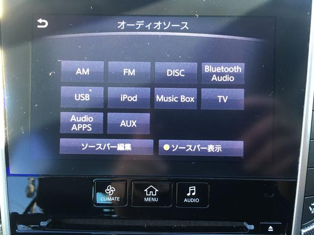 ラジオ・CD・DVD・Bulltooth・USB・iPod・ミュージックサーバー・フルセグテレビ・外部入力  お好きなオーディオ機器を使いましょう。