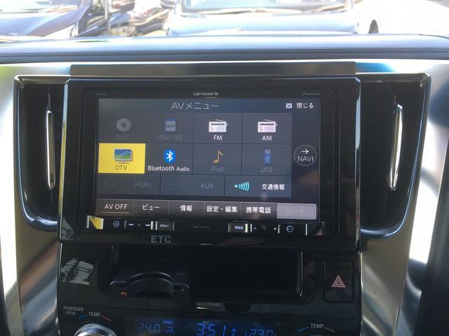 2.5X 4WD 後期モデル 9インチナビ バックカメラ ETC トヨタセーフティセンス 禁煙車(10枚目)