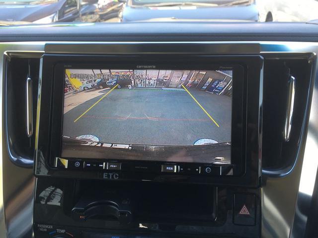 2.5X 4WD 後期モデル 9インチナビ バックカメラ ETC トヨタセーフティセンス 禁煙車(11枚目)