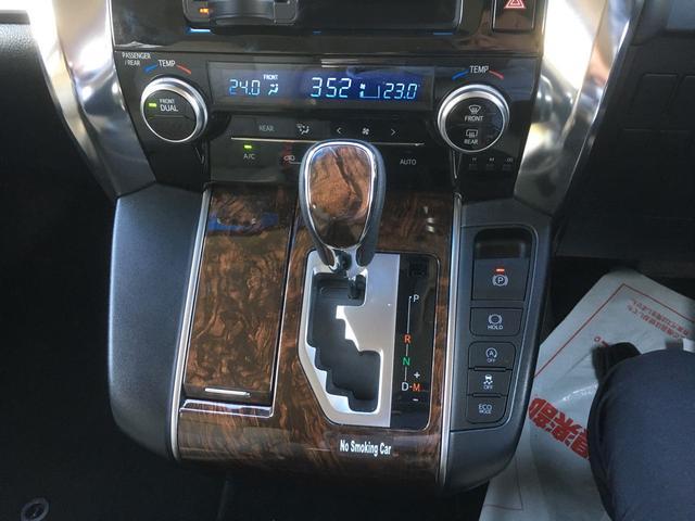 2.5X 4WD 後期モデル 9インチナビ バックカメラ ETC トヨタセーフティセンス 禁煙車(15枚目)