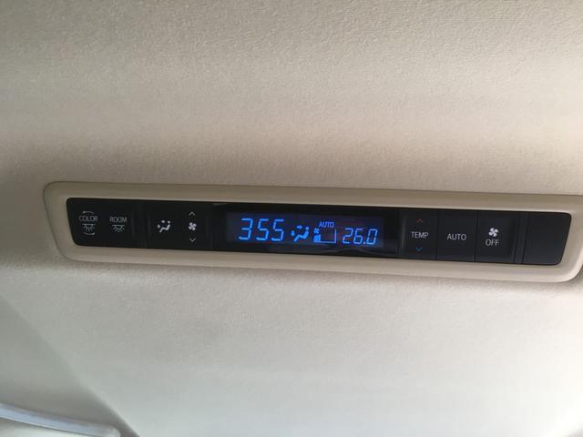 2.5X 4WD 後期モデル 9インチナビ バックカメラ ETC トヨタセーフティセンス 禁煙車(27枚目)