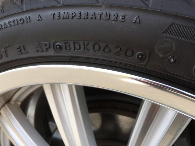 タイヤまだ新しいです!